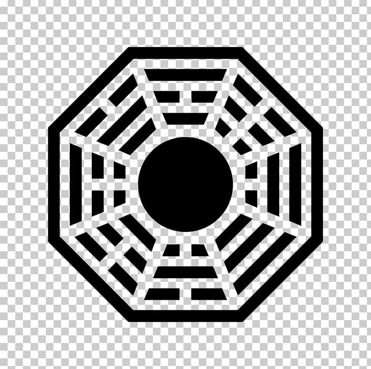 Yin And Yang Symbol Bagua Namaste Beer Point Taoism PNG, Clipart, Angle, Area, Bagua, Beer, Black Free PNG Download