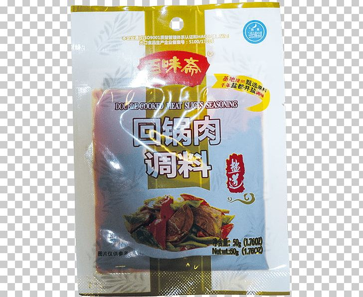 Twice Cooked Pork Mapo Doufu Bulgogi Barbecue Sauce PNG, Clipart, Barbecue, Barbecue Sauce, Beef, Bulgogi, Cooking Free PNG Download