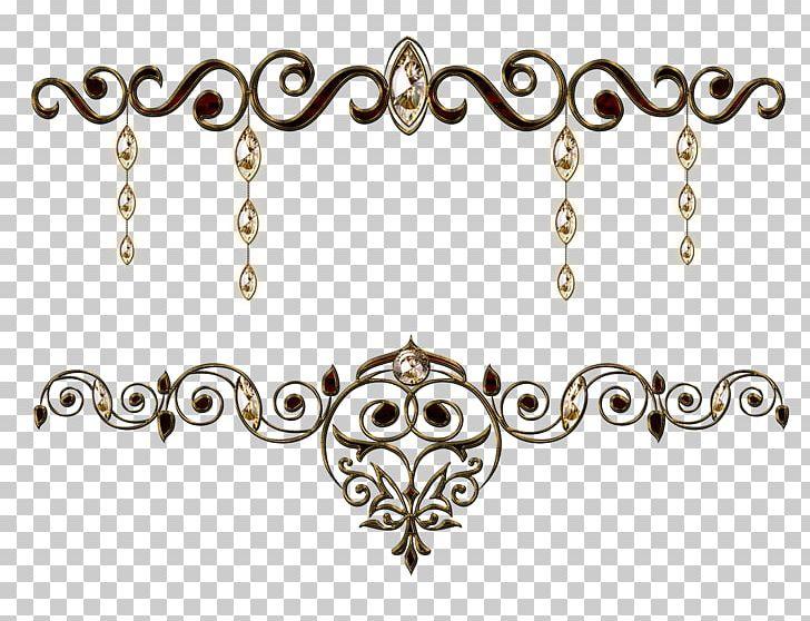 Ornament Decorative Arts Digital Art PNG, Clipart, Art, Artist, Body Jewelry, Decorative, Decorative Arts Free PNG Download