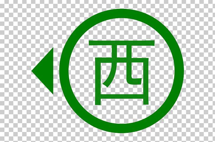 Shanghai Siemens Guangzhou Typhoon Hong Kong Tropical Cyclone Warning Signals PNG, Clipart, Airbnb, Area, Brand, China, Circle Free PNG Download
