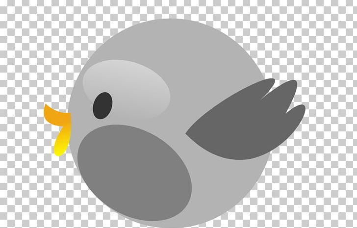 Scalable Graphics PNG, Clipart, Animation, Art, Beak, Bird, Blog Free PNG Download