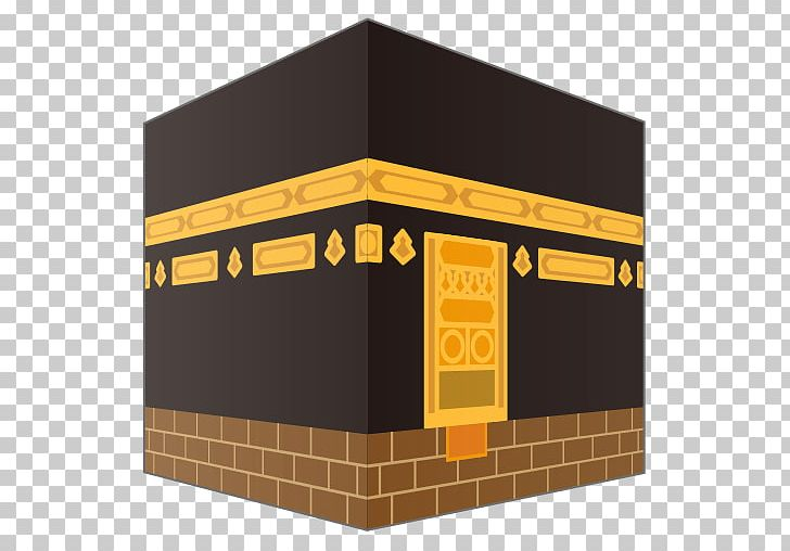 Kaaba Great Mosque Of Mecca Islam Hajj Umrah PNG, Clipart, Ali, Allah, Angle, Aqiqah, Brand Free PNG Download