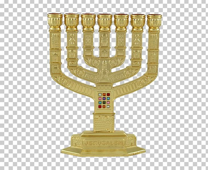 Jewish Ceremonial Art Menorah Fan Hanukkah Temple In Jerusalem PNG, Clipart, Branch, Brass, Candle Holder, Ceiling Fans, Fan Free PNG Download
