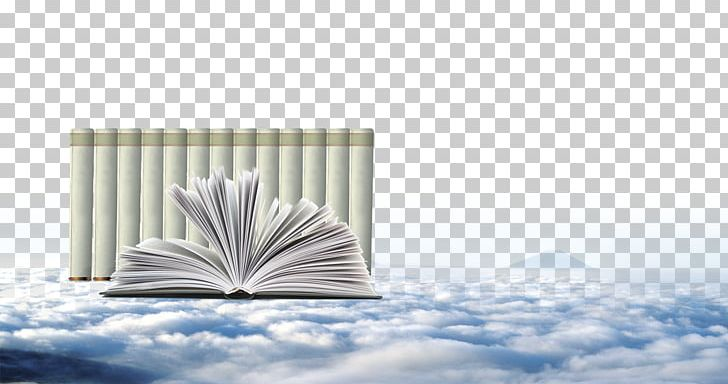 Book Culture Computer File PNG, Clipart, Baiyun, Book Cover, Book Icon, Booking, Brand Free PNG Download