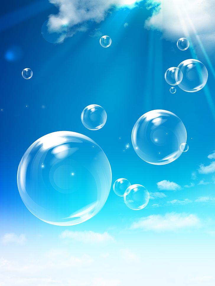 Heart PNG, Clipart, Aqua, Atmosphere, Azu, Blue, Cloud Free PNG Download
