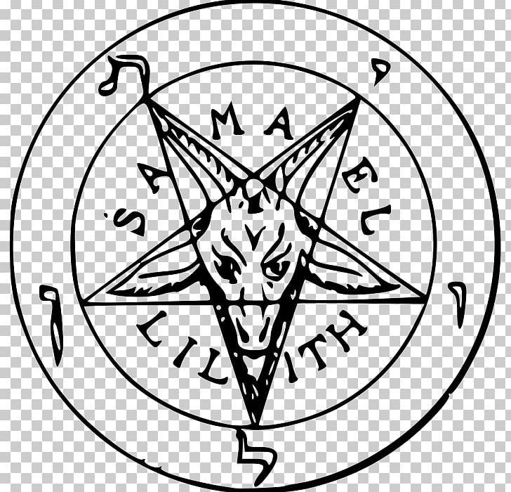 Sigil Of Baphomet Satanism Church Of Satan PNG, Clipart, Art, Baphomet, Black, Black And White, Church Of Satan Free PNG Download