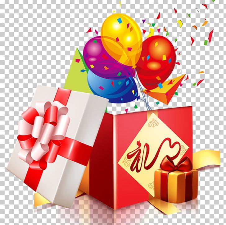 Gift Decorative Box Balloon Png Clipart Balloon Balloon