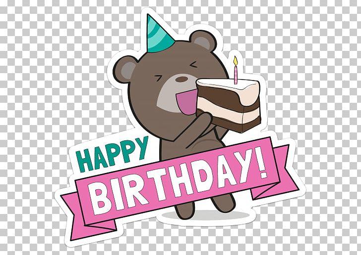 Happy Birthday Korean Wish Hangul PNG, Clipart, Bday Song