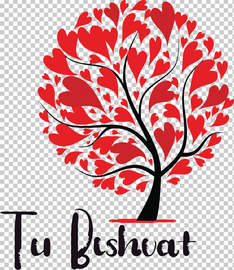 Tu BiShvat Jewish PNG, Clipart, Anniversary, Birthday, Father, Gift, Greeting Card Free PNG Download