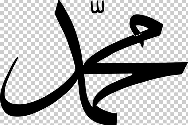Mecca Sahih Al-Bukhari Al-Masjid An-Nabawi Qur'an Death Of Muhammad PNG, Clipart, Al Masjid An Nabawi, Death, Islam, Mecca, Muhammad Free PNG Download