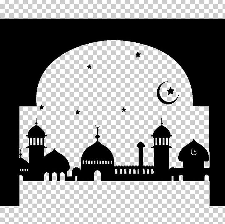 Great Mosque Of Mecca Kaaba Ramadan Quran PNG, Clipart, Arch, Black, Black And White, Brand, Computer Wallpaper Free PNG Download