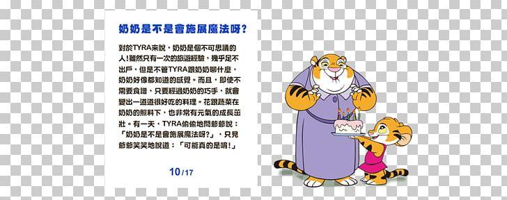 Mammal Bird Cartoon Character PNG, Clipart, Animal, Animal Figure, Area, Art, Bird Free PNG Download