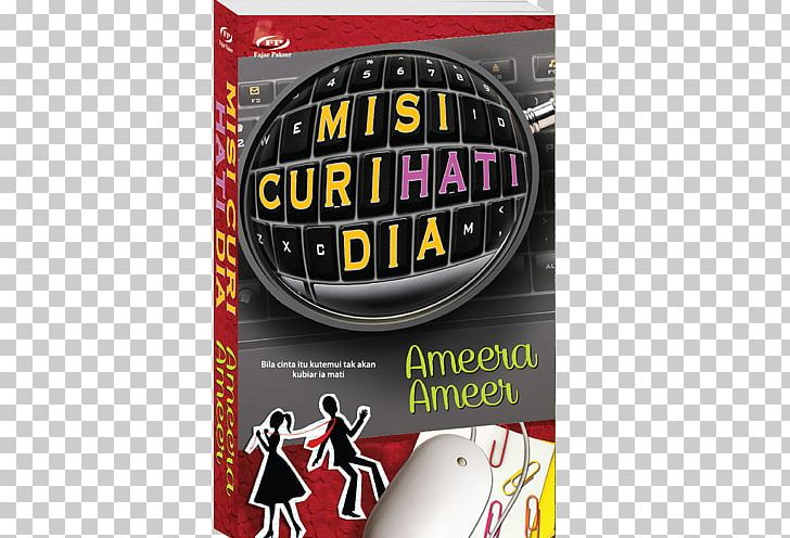 Love Attitude Vài Phút Trước Penerbitan Fajar Pakeer Wattpad PNG, Clipart, Advertising, Attitude, Brand, Death, Emblem Free PNG Download