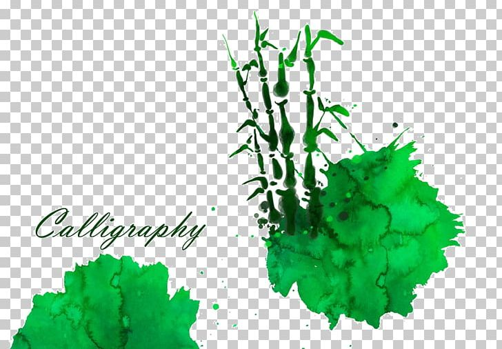 Watercolor Painting Bamboo PNG, Clipart, 3d Computer Graphics