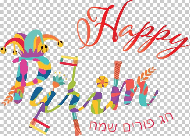 Purim Jewish Holiday PNG, Clipart, Calligraphy, Celebrating, Holiday, Jewish, Logo Free PNG Download