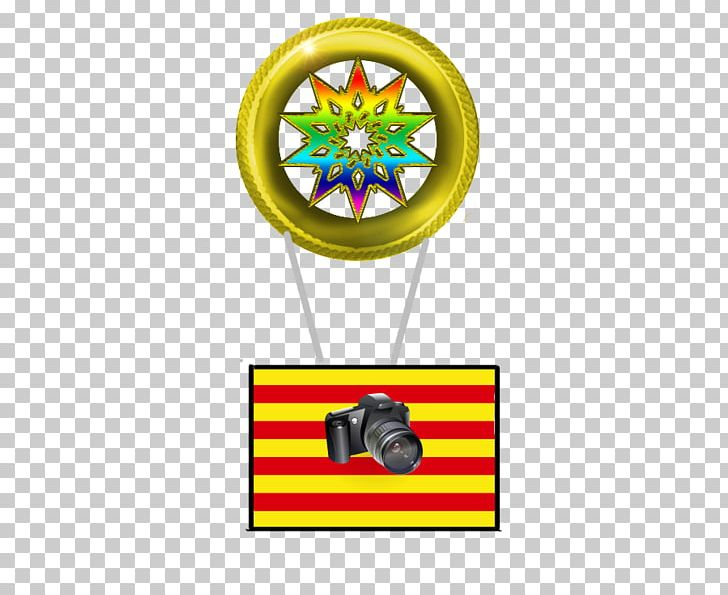 Encyclopedia Catalan Wikipedia Wikiwand Technology PNG, Clipart, Basant Regmi, Catalan Wikipedia, Encyclopedia, Knowledge, Line Free PNG Download
