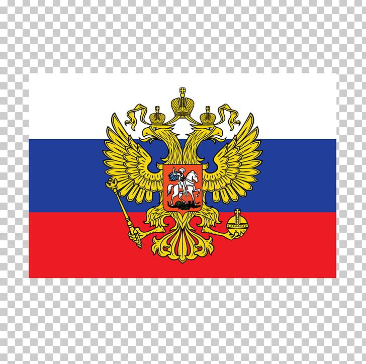 Flag Of Russia Tsardom Of Russia Russian Empire Coat Of Arms Of Russia PNG, Clipart, Brand, Coat Of Arms, Crest, Federal Security Service, Flag Free PNG Download
