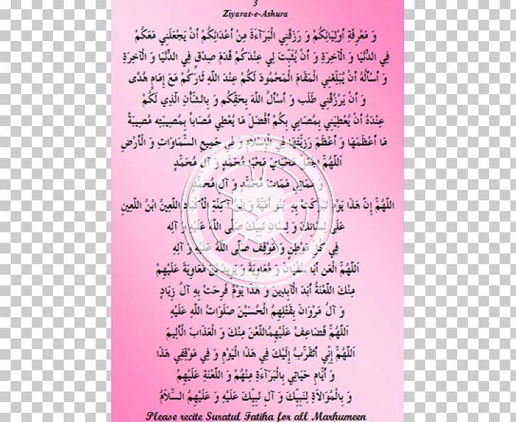 Ziyarat Ashura Dua Imam PNG, Clipart, Android, Arabic Script