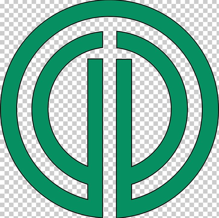 Symbol Trademark Logo Computer Icons Brand PNG, Clipart, Area, Brand, Circle, Computer Icons, Green Free PNG Download