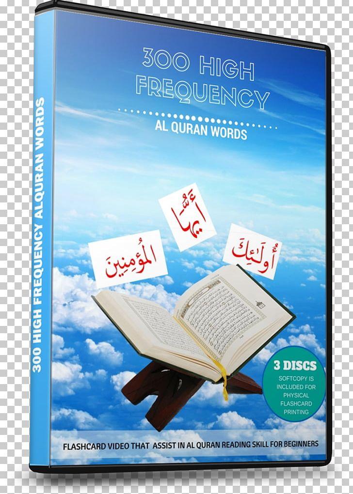Quran: 2012 Mus'haf Uthman Islam Rehal PNG, Clipart, Free