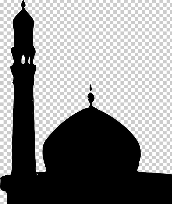 Faisal Mosque Al-Masjid An-Nabawi Great Mosque Of Mecca PNG, Clipart, Almasjid Annabawi, Black And White, Faisal Mosque, Great Mosque Of Mecca, Hassan Ii Mosque Free PNG Download