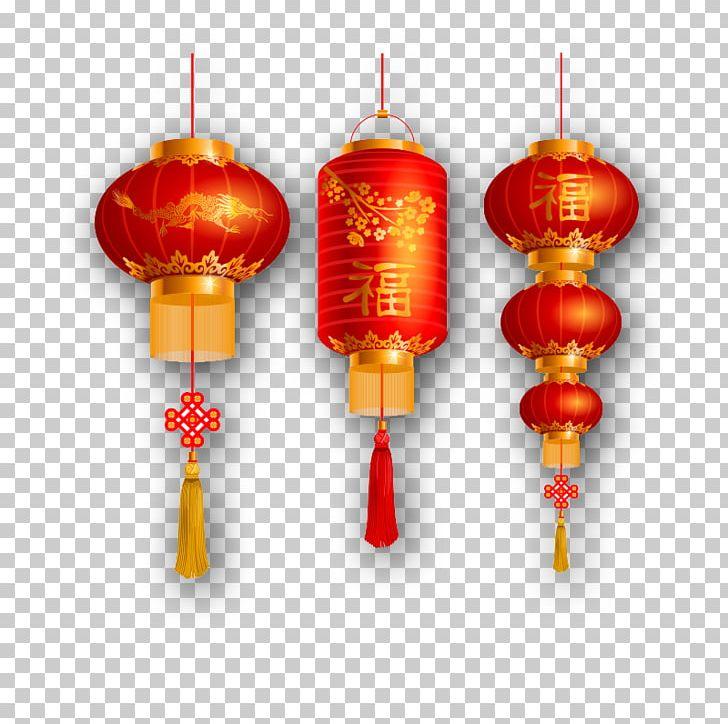 Paper Lantern Light Lantern Festival PNG, Clipart, China, Chinese, Chinese Lantern, Chinese New Year, Creative Free PNG Download