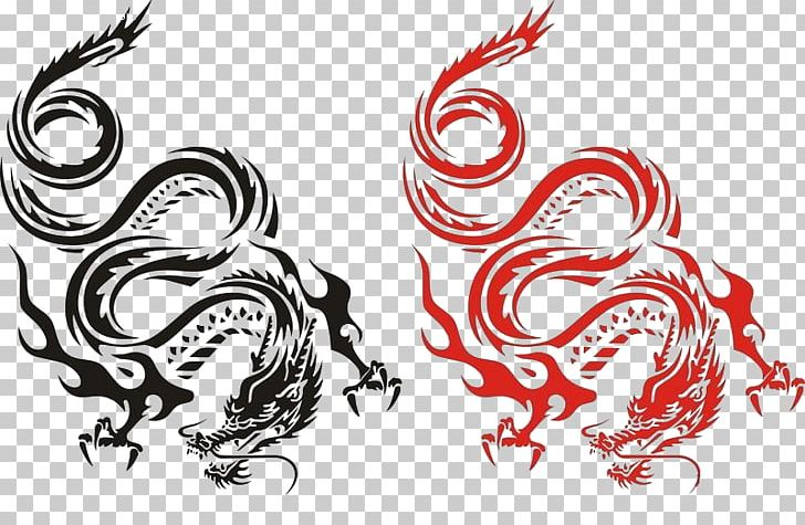 313ed2435 Tattoo Dragon Tribe Uloz.to Mehndi PNG, Clipart, Art, Black, Black And  White, Body Suit, Chinese ...