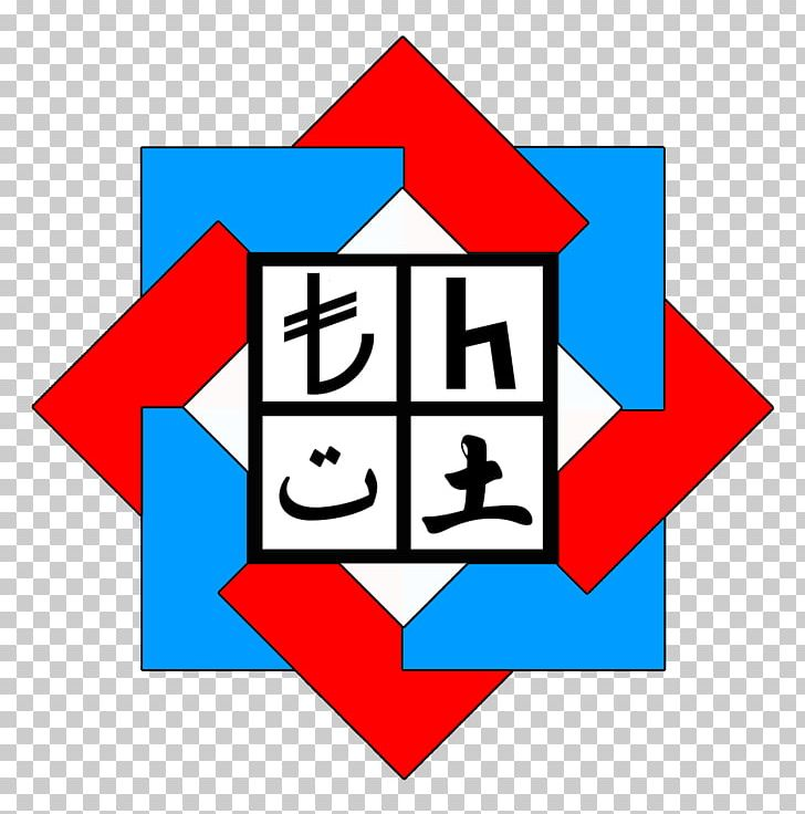 Baidu Knows RASPPPoE Computer Optical Disc Data PNG, Clipart, Area, Artwork, Baidu, Baidu Knows, Brand Free PNG Download