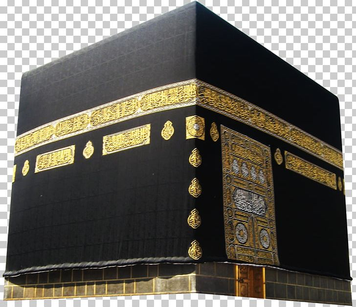 Kaaba Great Mosque Of Mecca Al-Masjid An-Nabawi Black Stone Islam PNG, Clipart, Adhan, Allah, Al Masjid An Nabawi, Almasjid Annabawi, Black Stone Free PNG Download