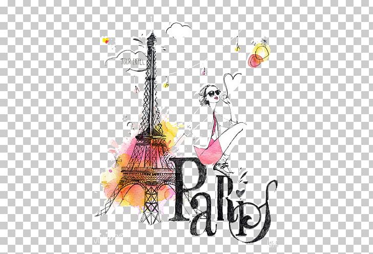 Eiffel Tower Watercolor Painting Drawing PNG, Clipart, Art, Artwork, Drawing, Eiffel Tower, Fashion Illustration Free PNG Download
