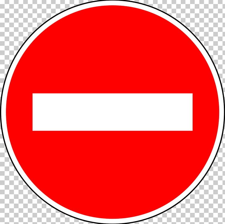 Road Signs In Singapore Traffic Sign Stop Sign One-way Traffic PNG, Clipart, Angle, Area, Circle, Driving, Line Free PNG Download