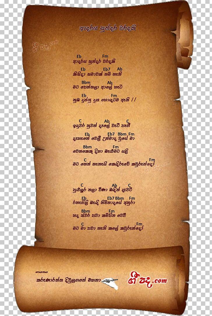 Childrens album, op. 39: song of the lark flute sheet music.