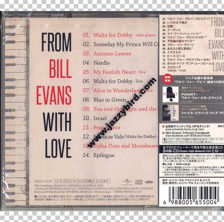 Compact Disc Super High Material CD Album Computer Font Bill