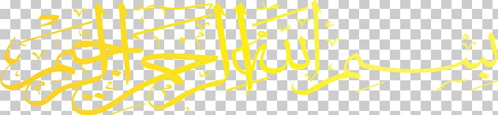 Logo Brand Desktop Pattern PNG, Clipart, Angle, Art, Basmala, Bismillah, Brand Free PNG Download