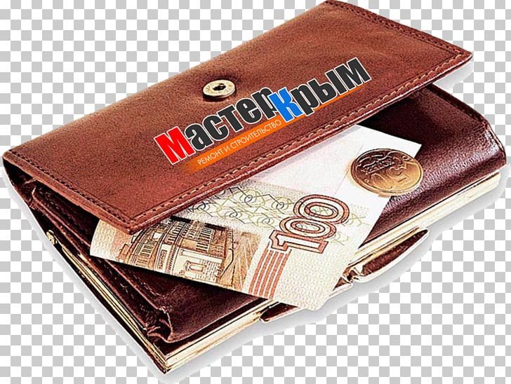 PS Yandex Money PNG, Clipart, Bank, Bank Card, Brand, Budget